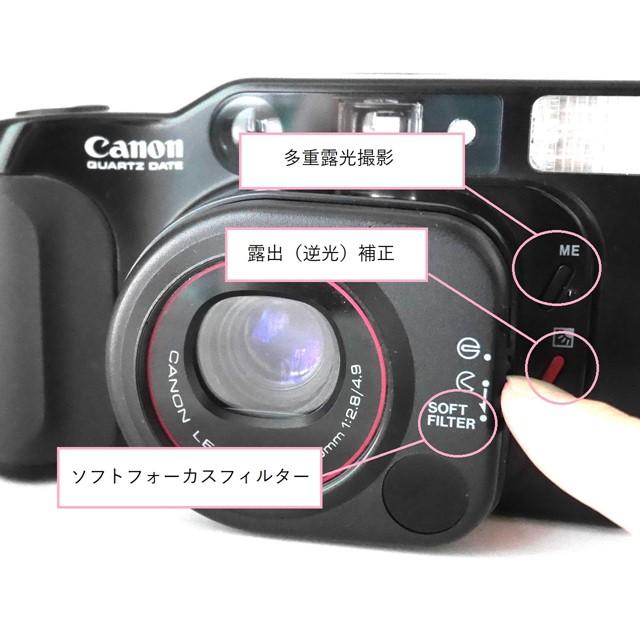 f:id:papiocamera:20200714163751j:plain