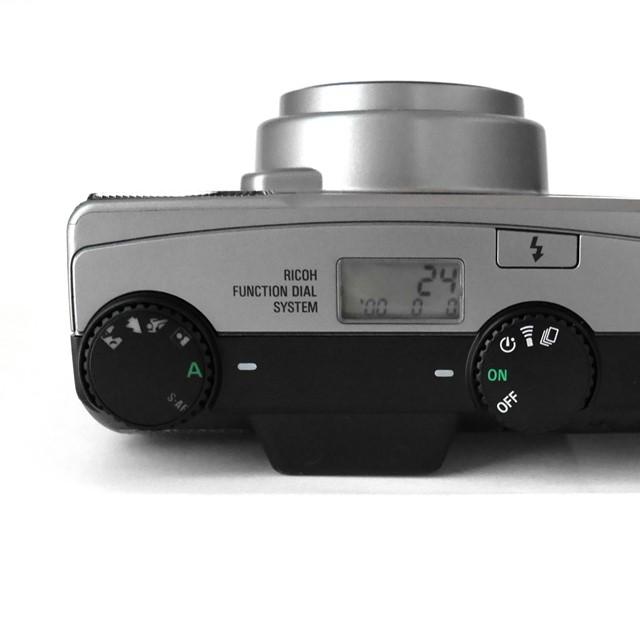 f:id:papiocamera:20200727155738j:plain