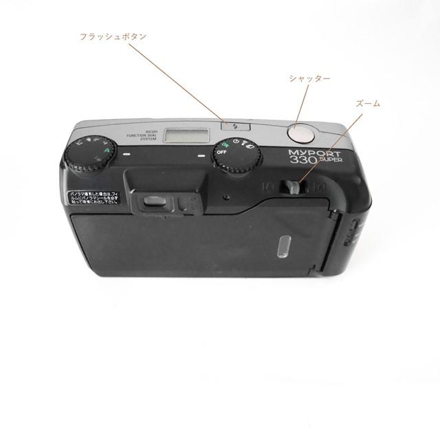 f:id:papiocamera:20200803133120j:plain