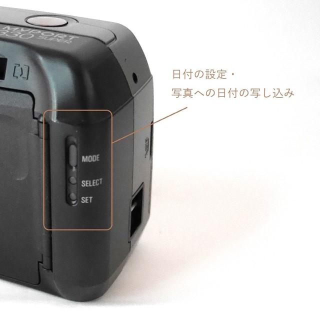 f:id:papiocamera:20200803140050j:plain