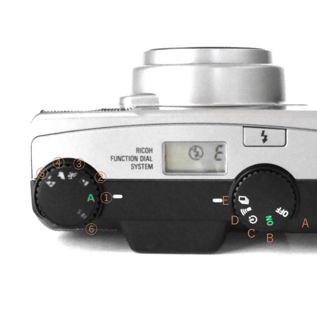 f:id:papiocamera:20200803143435j:plain