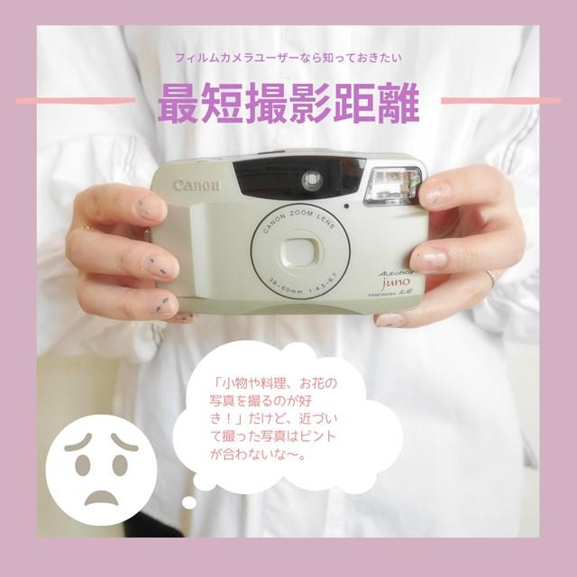 f:id:papiocamera:20200814145143j:plain