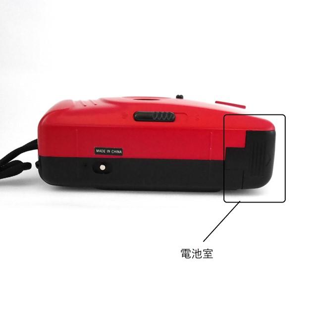 f:id:papiocamera:20200910095628j:plain