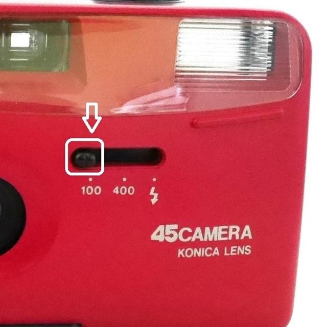 f:id:papiocamera:20200910122548j:plain
