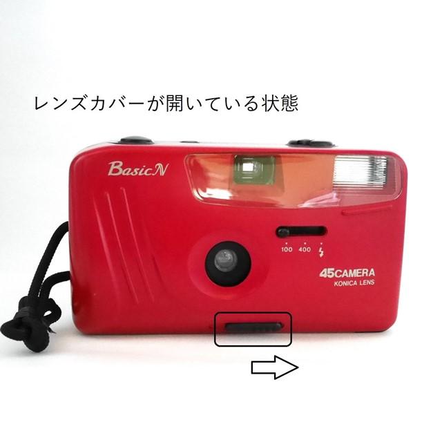f:id:papiocamera:20200910122928j:plain