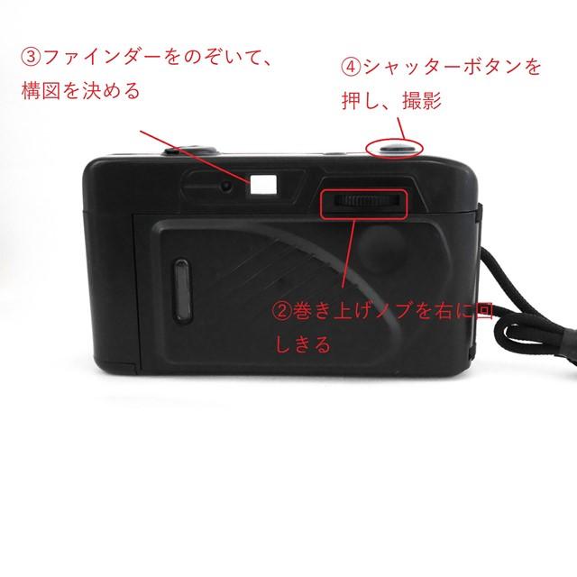 f:id:papiocamera:20200910123234j:plain