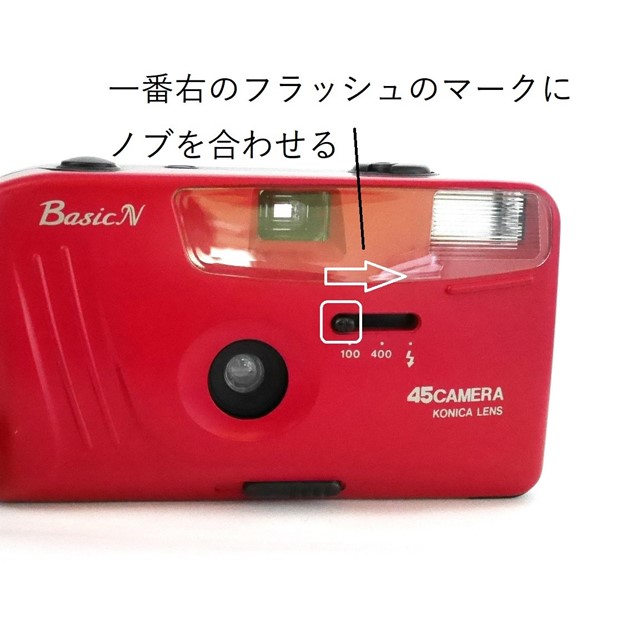 f:id:papiocamera:20200910124311j:plain