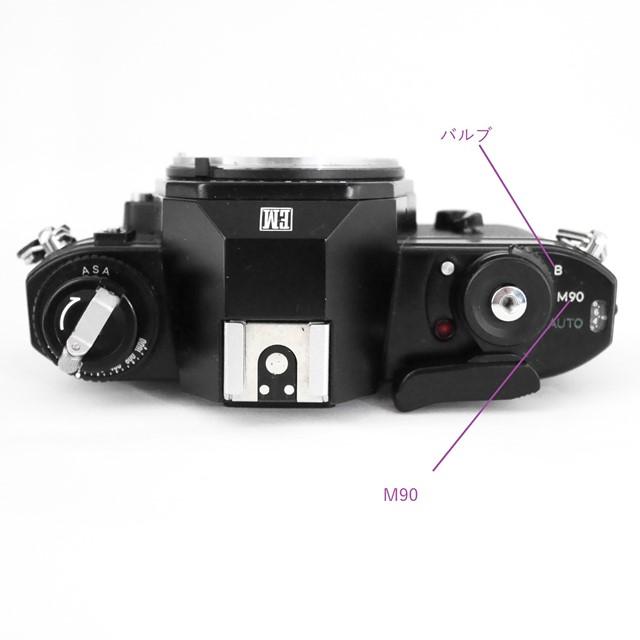 f:id:papiocamera:20200913132849j:plain