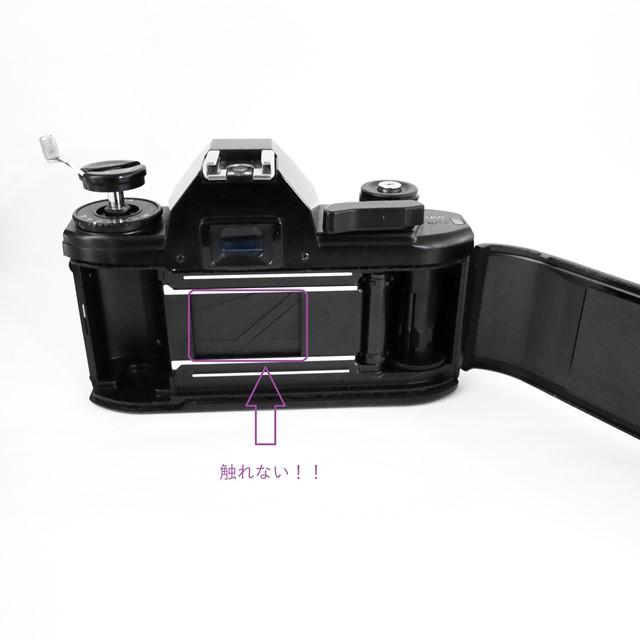 f:id:papiocamera:20200913134011j:plain