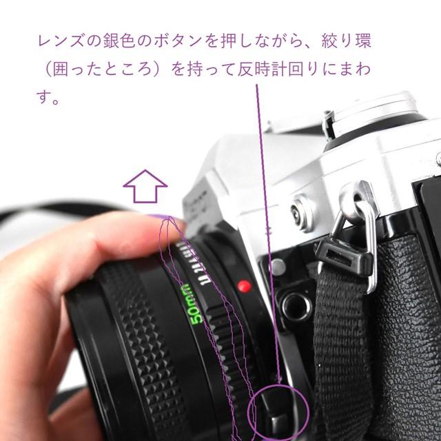 f:id:papiocamera:20200919130546j:plain