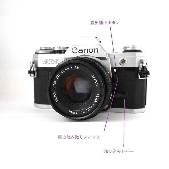 f:id:papiocamera:20200919144656j:plain