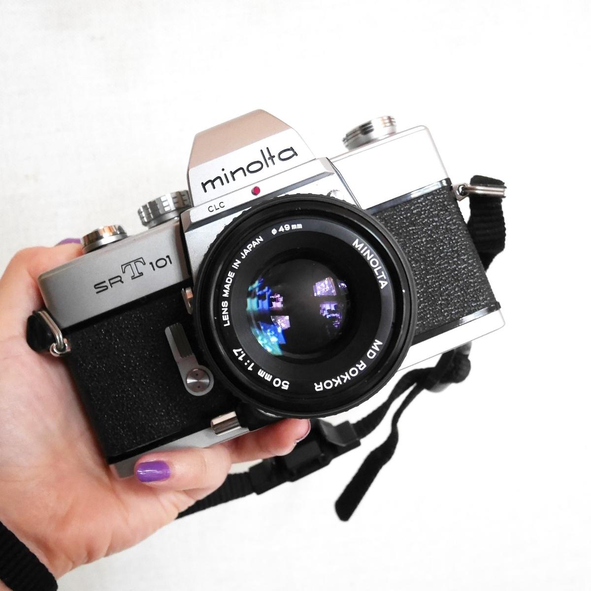 f:id:papiocamera:20200923171611j:plain
