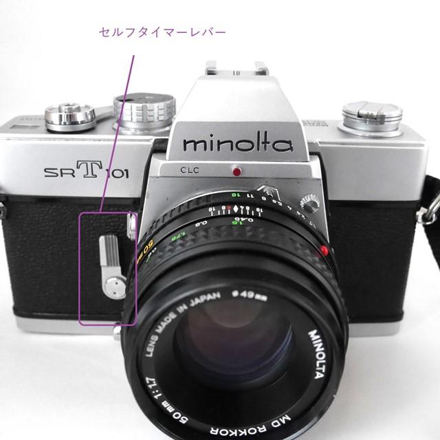 f:id:papiocamera:20200925141422j:plain