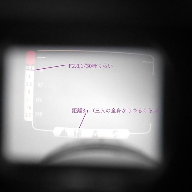 f:id:papiocamera:20201007132122j:plain
