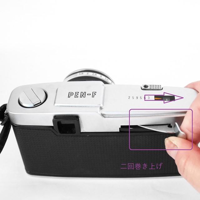 f:id:papiocamera:20201008152259j:plain