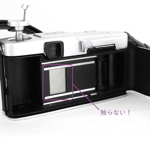 f:id:papiocamera:20201009094244j:plain