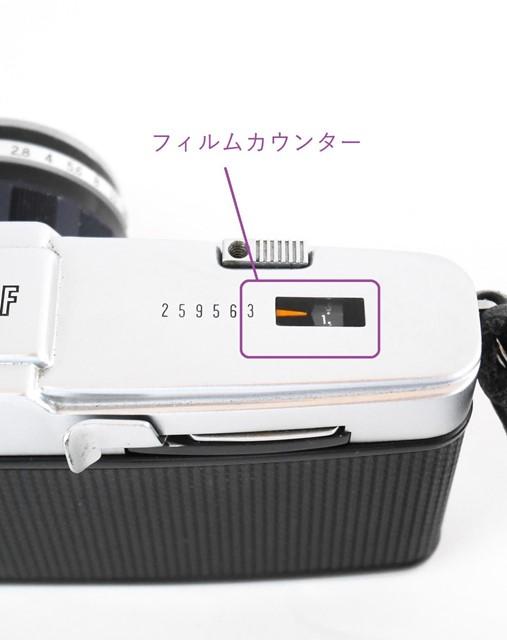 f:id:papiocamera:20201009095330j:plain