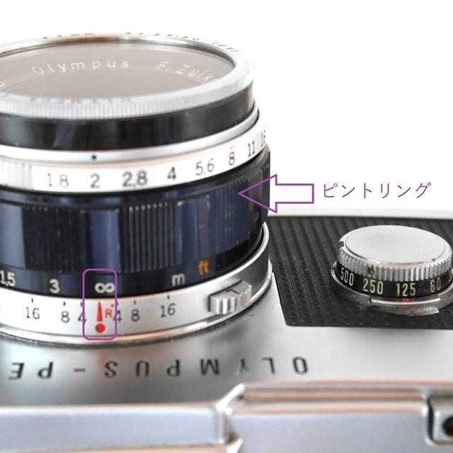 f:id:papiocamera:20201009102614j:plain