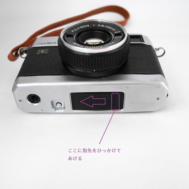 f:id:papiocamera:20201010145413j:plain