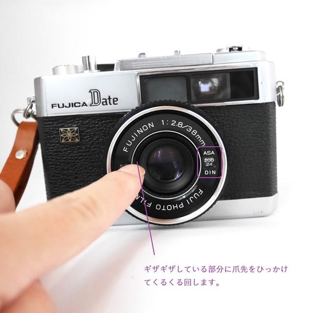 f:id:papiocamera:20201010152016j:plain