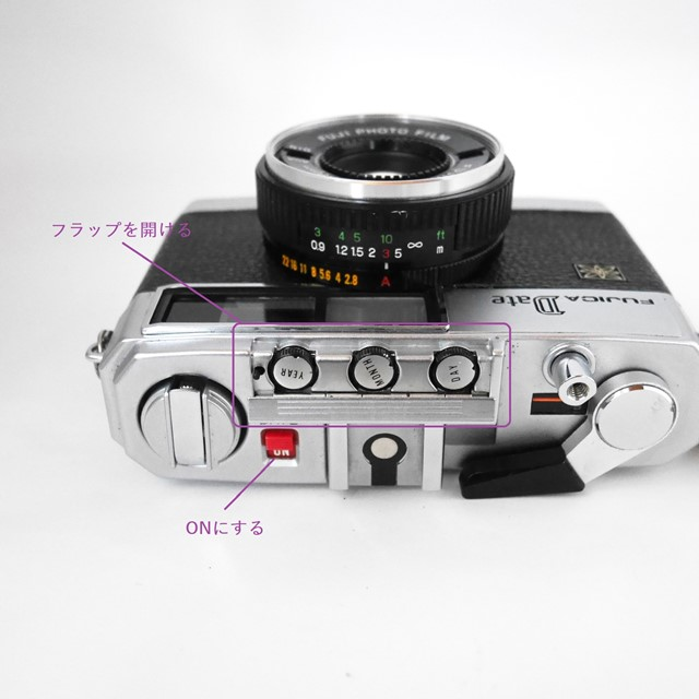 f:id:papiocamera:20201010153947j:plain