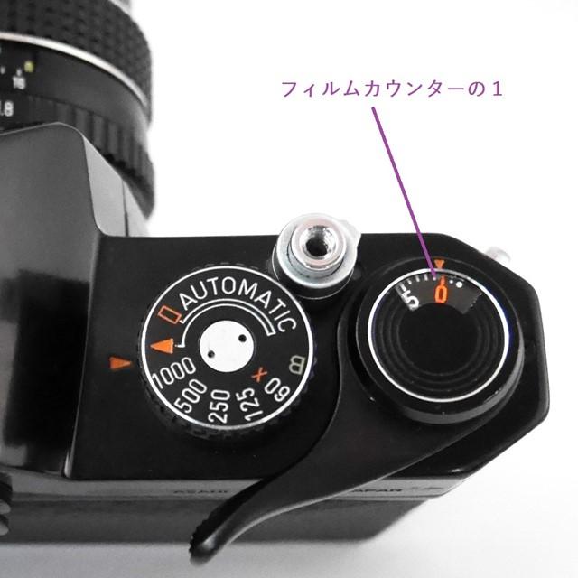 f:id:papiocamera:20201011134816j:plain