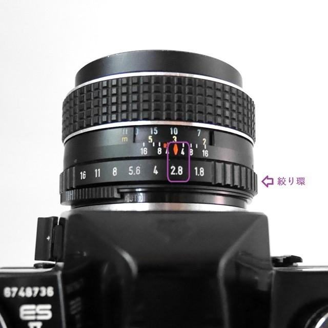 f:id:papiocamera:20201011140147j:plain