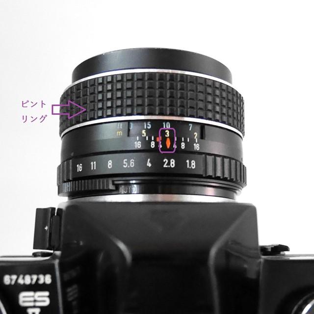f:id:papiocamera:20201011142147j:plain