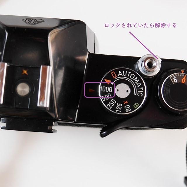 f:id:papiocamera:20201011155615j:plain