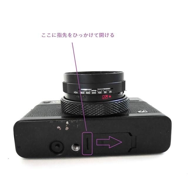 f:id:papiocamera:20201101124717j:plain