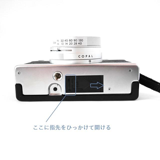 f:id:papiocamera:20201118125857j:plain