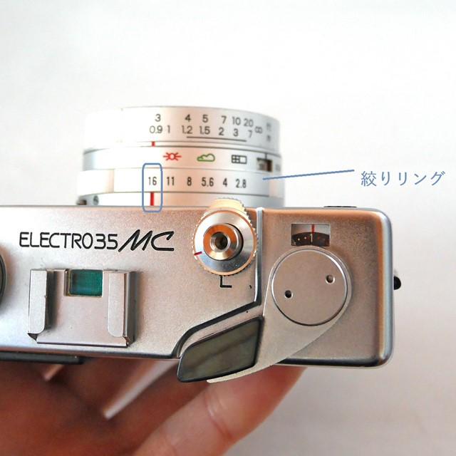 f:id:papiocamera:20201118143515j:plain