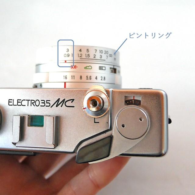 f:id:papiocamera:20201118143612j:plain