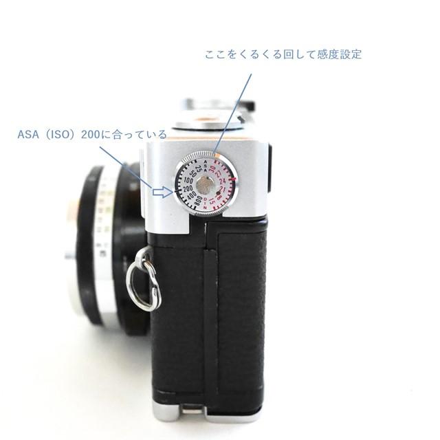 f:id:papiocamera:20201212104729j:plain