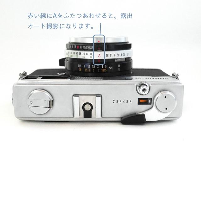 f:id:papiocamera:20201212105220j:plain