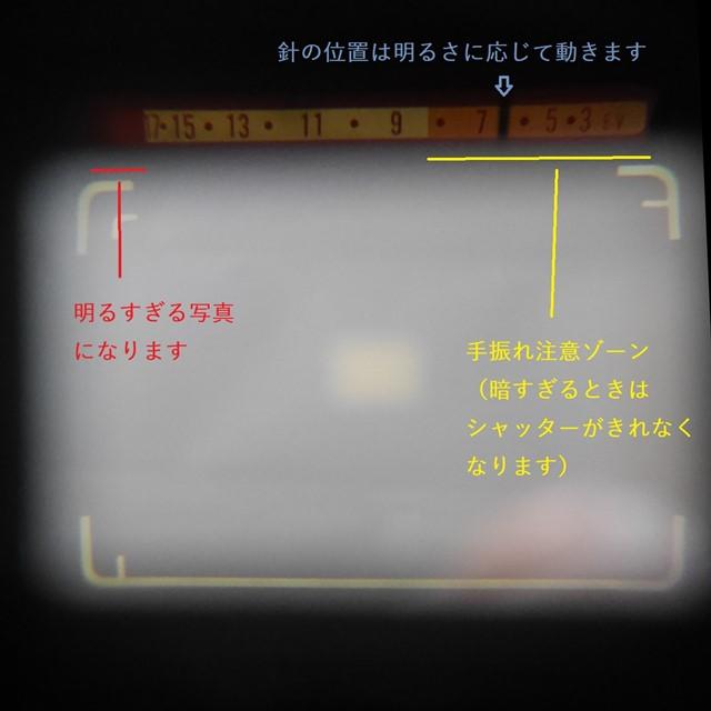 f:id:papiocamera:20201212123145j:plain