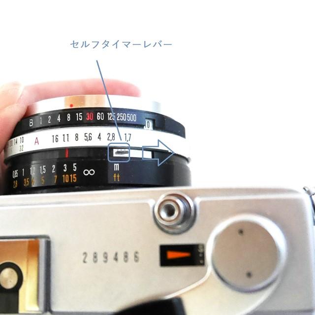 f:id:papiocamera:20201212125222j:plain