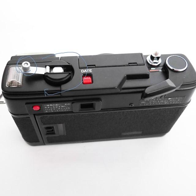 f:id:papiocamera:20201221153557j:plain