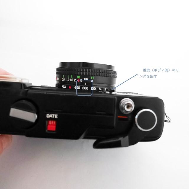 f:id:papiocamera:20201221155830j:plain