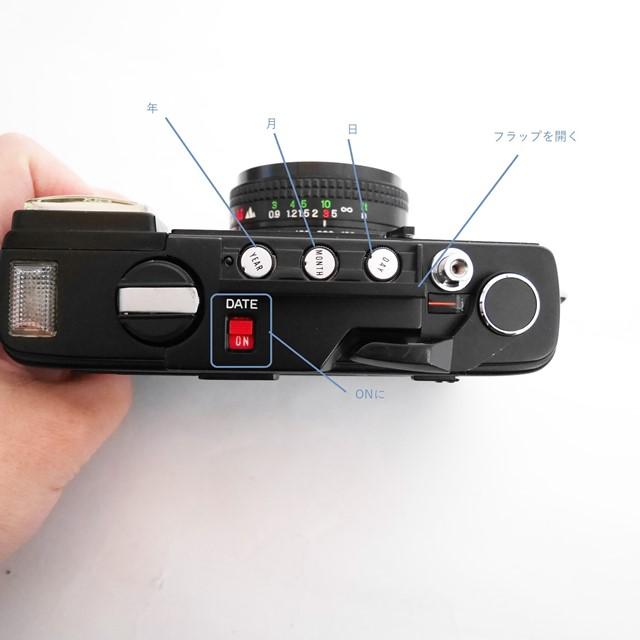 f:id:papiocamera:20201221161209j:plain