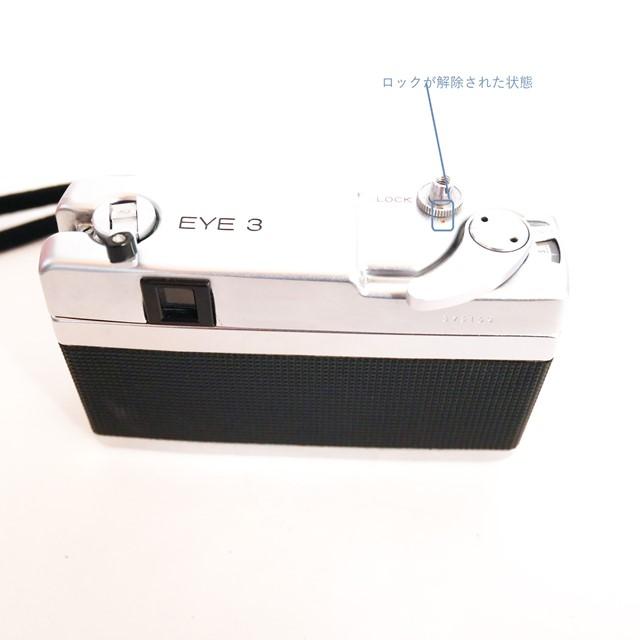 f:id:papiocamera:20201224195014j:plain