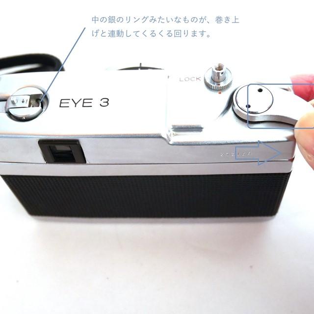 f:id:papiocamera:20201224195122j:plain