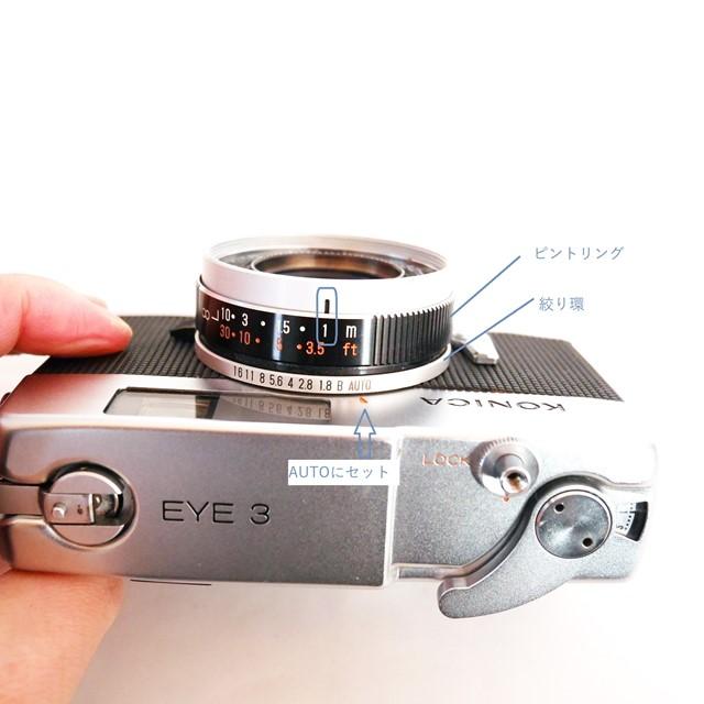 f:id:papiocamera:20201224195736j:plain