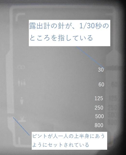 f:id:papiocamera:20201225101825j:plain