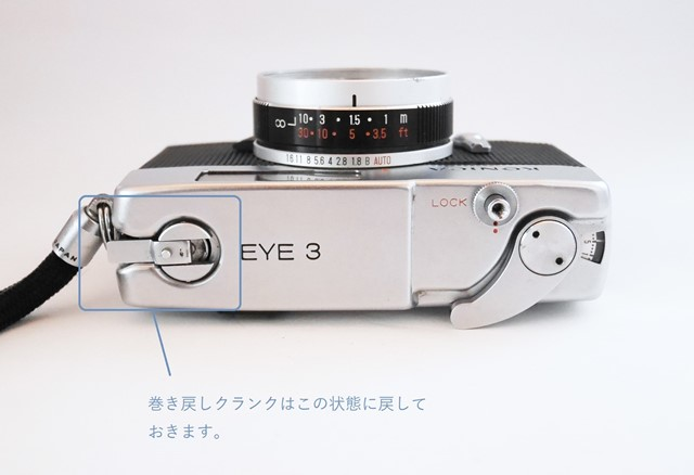 f:id:papiocamera:20201225110853j:plain