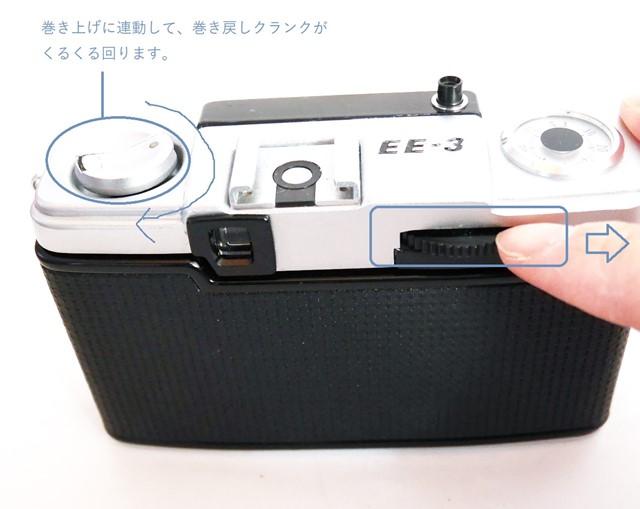 f:id:papiocamera:20201227142441j:plain