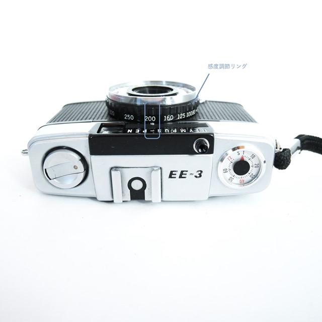 f:id:papiocamera:20201227142618j:plain