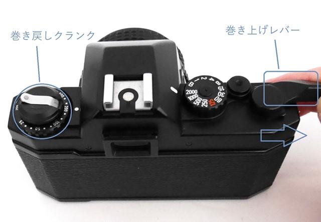 f:id:papiocamera:20210107112932j:plain