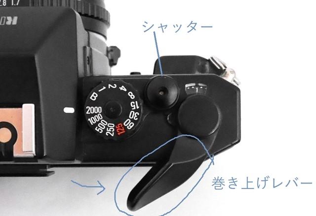 f:id:papiocamera:20210107114410j:plain