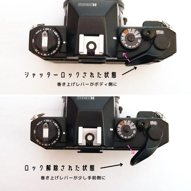 f:id:papiocamera:20210107150214j:plain